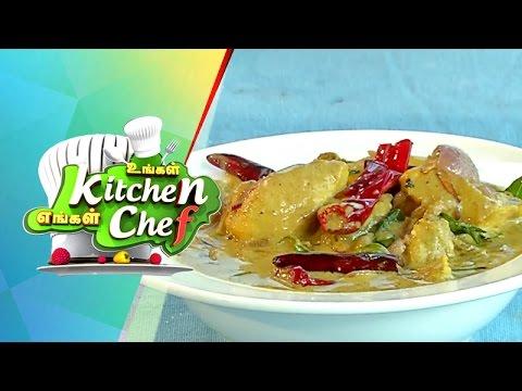 nadan kerala style chicken mappas recipe