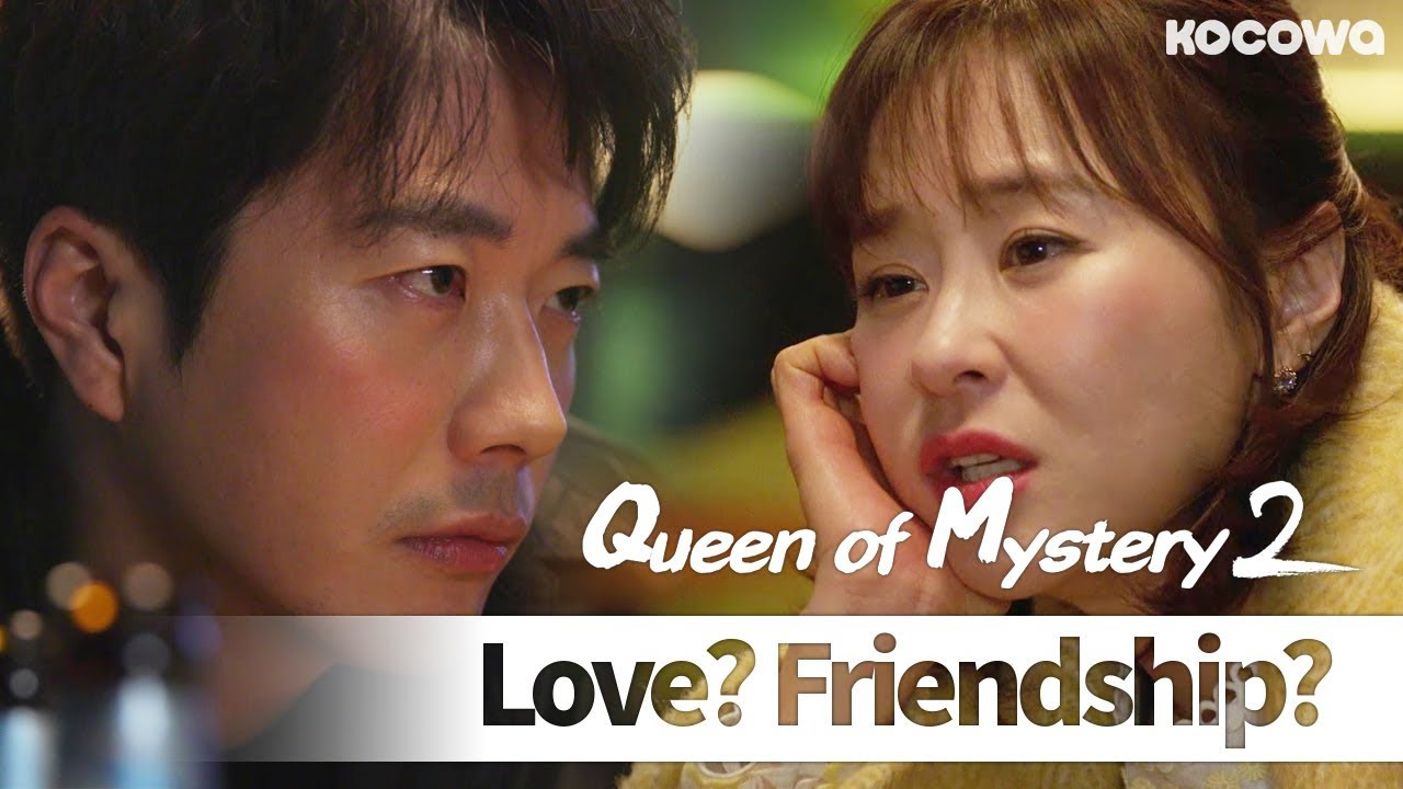 Download Love? Friendship? Kwon Sang Woo & Choi Kang Hee [Queen of mystery 2]