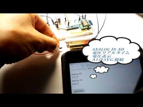 ESP-WROOM-02(ESP8266) Arduino iPad Wi-Fi Voltmeter(Server-Sent Events use)