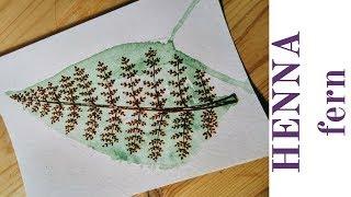 УРОК МЕХЕНДИ #3 // мехенди ботаника - папоротник // HENNA TUTORIAL FOR BEGGINER