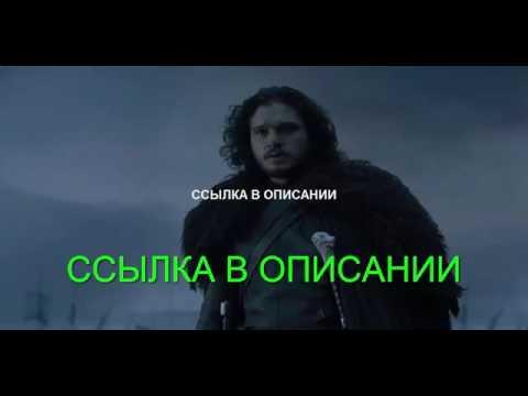 Игра престолов / Game of Thrones (Полный 6 сезон) — Amedia