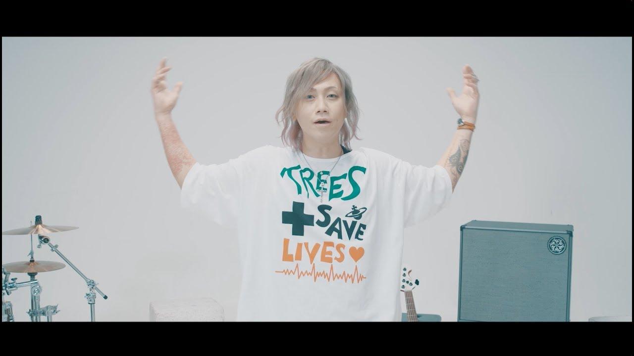 桜村 眞 MV「Sleeping Tokyo forest」