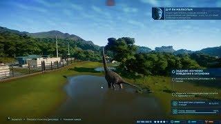 Брахиозавры и гиросферы - Jurassic World Evolution 11
