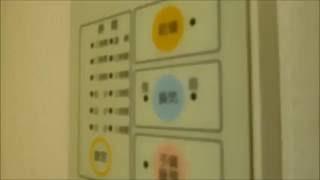 インターネット無料の賃貸マンション.
