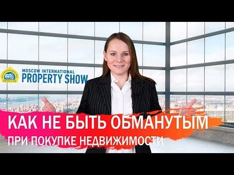 Недвижимость за рубежом у российских чиновников поющие фонтаны дубай молл расписание
