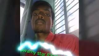 Katamaraydu video songs by power star and Swamy star 8328173019