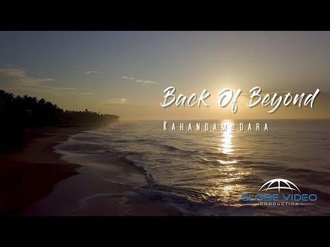 Sri Lanka Hotel Back Of Beyond Kahandamodara 2018