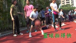 培僑小學運動會 (2014-2015)