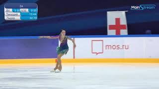 Yana LIVENTSEVA Ladies Short Program 8 Moscow Junior Championships 2020 9 4