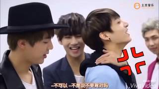 VKook couple part 2