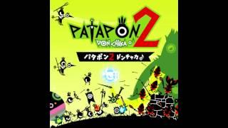 Patapon 2 Soundtrack - 09 ポンベケダッタのテーマ