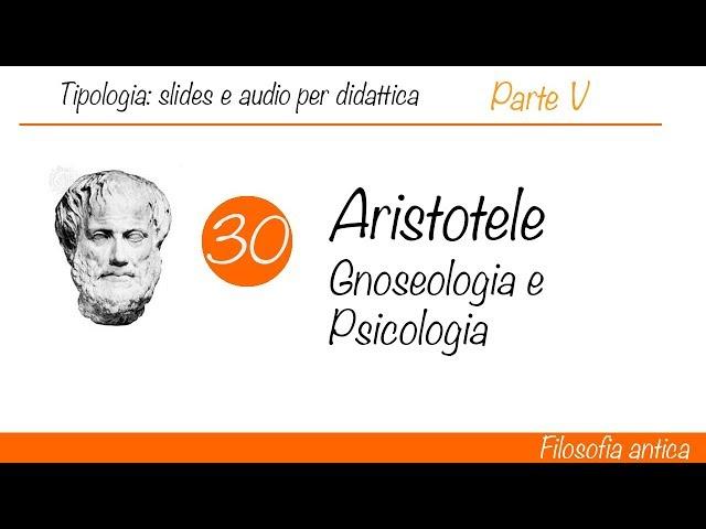 Aristotele: Psicologia e Gnoseologia - Teoria della conoscenza