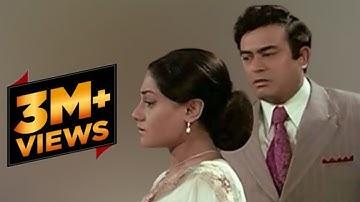 Meri Bheegi Bheegi Si Palkon Pe Reh Gaye | Kishore Kumar ...Anamika