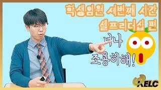 [패러다임TV] 학생임…