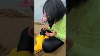 6세 만리포 백사장 애기조개 발견