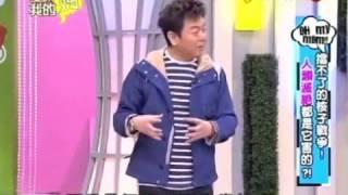 愛喲我的媽 鬼燈獎2013