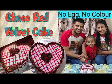 choco-red-velvet-cake-without-color-(-बिना-कलर-के)