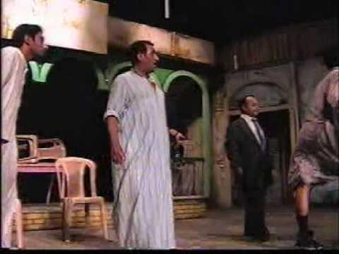 مقاطع من مسرحيات عراقي
