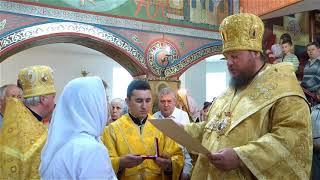 Митрополит Ферапонт наградил сотрудников храма святых апостолов Петра и Павла в Паново
