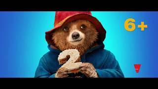 Приключения Паддингтона 2: Трейлер на русском в HD 2018 (АНОНС) Дата выхода