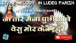 #LudegVlog Rahul || Jaa Tore Suga Puchi Aabe Yesu Mor Katye Dure - Part 14 || Ranchi In Ludeg Parish