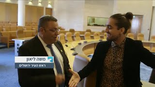 ראש עיריית ירושלים משה ליאון מפתיע את שון בלאיש ורותם רבי באמצע יום צילום לתוכנית טלוויזיה