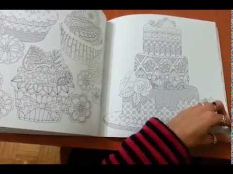 Naturaleza Oculta, Libro para colorear - YouTube