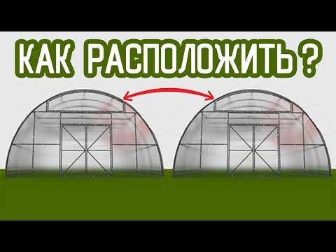 Вопрос: Что можно посадить на огороде между теплицами?