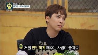 【TVPP】JongHoon,HongKi(FTISLAND)-their date style,종훈,홍기-이상형,연애스타일@Oppathinking