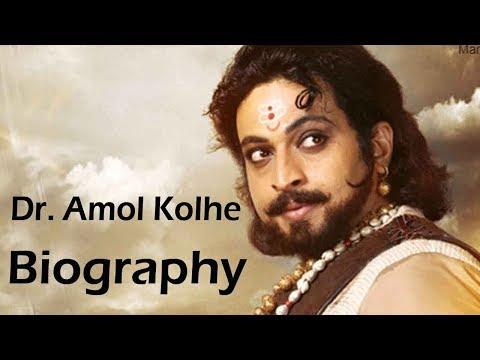Dr. Amol Kolhe | Biography