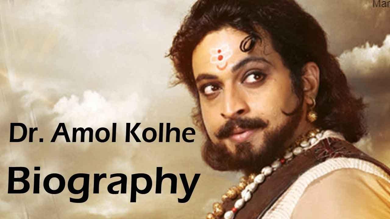 Dr  Amol Kolhe | Biography