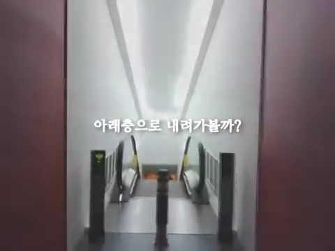 국립해양생물자원관 소개 (홍보,안내) (visit marine biodiversity institute of korea)