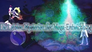 Die letzten Mysterien der Mega-Entwicklung | Spiele-Theorie