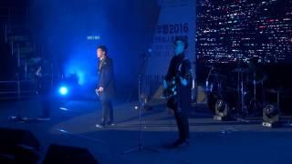 Dear Jane - 經過一些秋與冬@灣仔青年節2016閉幕典禮暨色彩人生音樂會