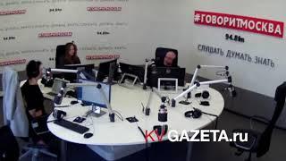 Журналист Сергей Доренко о Канске и ситуации с учителями, коловшими детей
