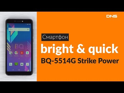 Распаковка смартфона Bright & Quick BQ-5514G / Unboxing Bright & Quick BQ-5514G