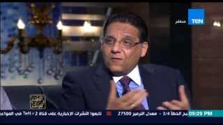 البيت بيتك - الكاتب الصحفي / محمد صلاح حكومة محلب