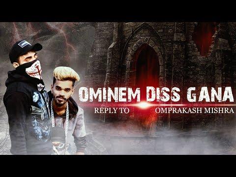 OMINEM DISS GANA - REPLY TO OMPRAKASH MISHRA