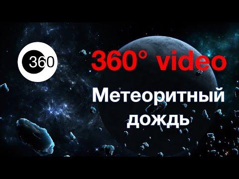 Танец корейских девушек с обзором 360 градусов видео
