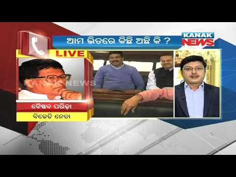 BJD MPs Seen With Dharmendra Pradhan In Central Hall of Parliament, Photo Goes Viral