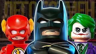 ТЁМНЫЙ РЫЦАРЬ БЭТМЕН ЛЕГО РЭП КЛИП Dark Knight BATMAN LEGO MOVIE rap song