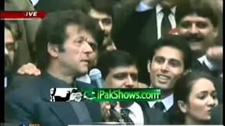 PTI Song By Attaullah Esa Khailvi (Jab Aaye Ga Imran)