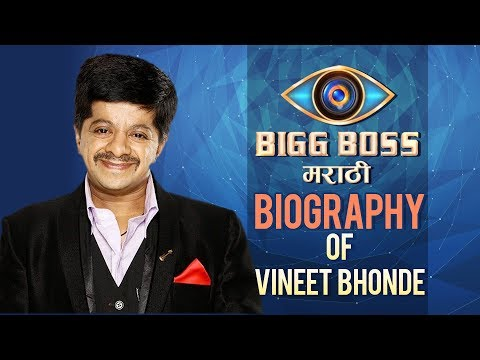 Bigg Boss Marathi Biography   Vineet Bhonde's Unknown Facts   Chala Hawa Yeu Dya   Colors Marathi