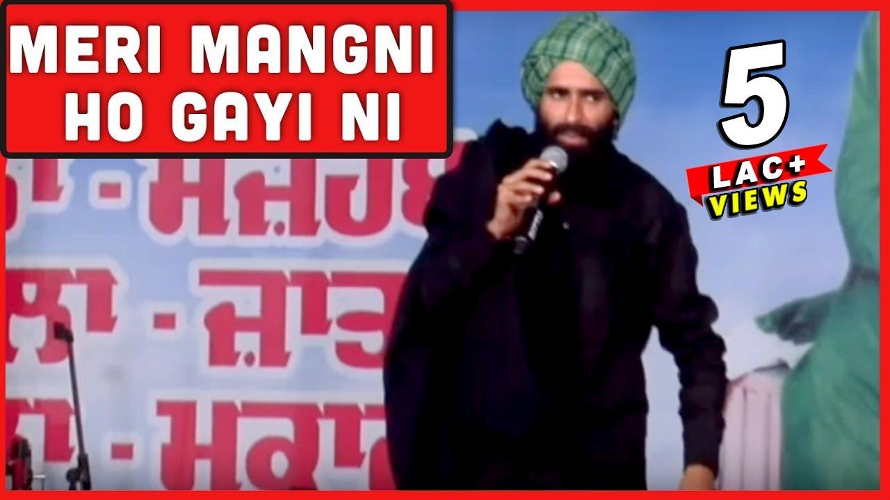 Meri Mangni Ho Gayi Ni by Kanwar Grewal ਕੰਵਰ ਗਰੇਵਾਲ | Bapu Lal Badshah Ji Nakodar | Punjabi Sufiana