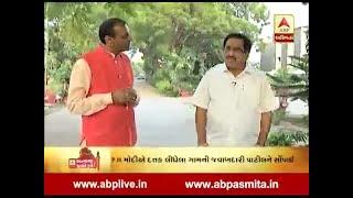 ABP Asmita Satya Na Prayogo with BJP MP C R Patil
