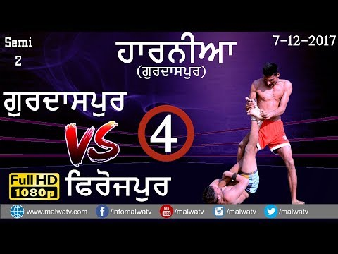 BEST MATCH 🔴 GURDASPUR v/s FIROZPUR 🔴 HARNIAN (Gurdaspur) KABADDI CUP - 2017 🔴 Part 4th 🔴 HD