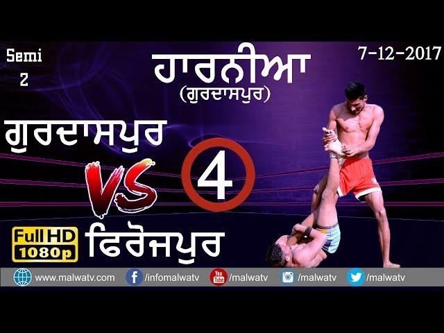 BEST MATCH 🔴 GURDASPUR v/s FIROZPUR 🔴 HARNIAN (Gurdaspur) KABADDI CUP - 2017 🔴 Part 4th 🔴 HD