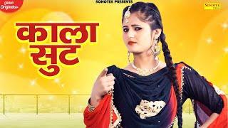 Kala Suit   Anjali Raghav   Renuka Panwar   New Haryanvi Songs Haryanavi 2021   Sonotek