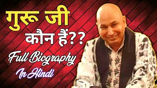 Who was Guru Ji ? | Guru Ji kon hain? | Biography of Guru Ji |