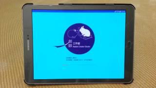 拆則便利Soft Drawing Tool Beam Ea01 screenshot 3